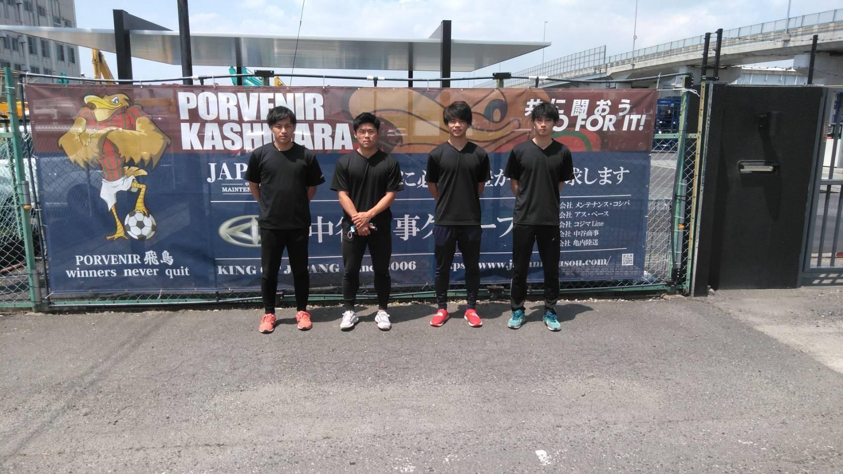 ポルベニル飛鳥の選手採用 | JAPAN陸送│メンテナンス・コシバ